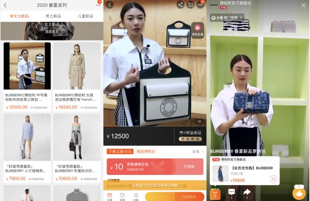 Screenshots of Burberry's Tmall store, product info with clips from live streaming, and Burberry's first live streaming on Tmall.
