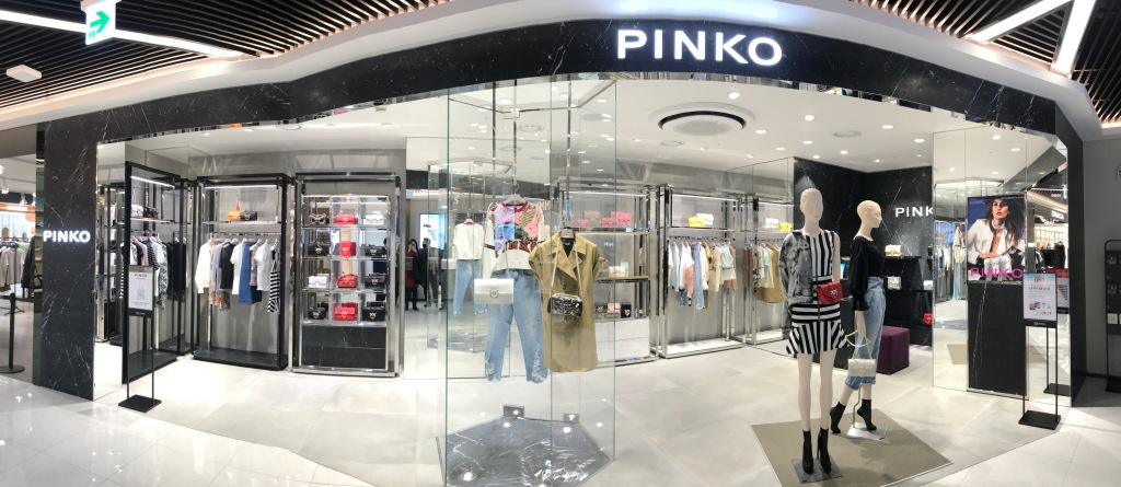 Pinko store at Seoul's Hyundai Department Store Duty Free Dongdaemun