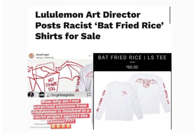 Lululemon Bat Fried Rice t-shirt