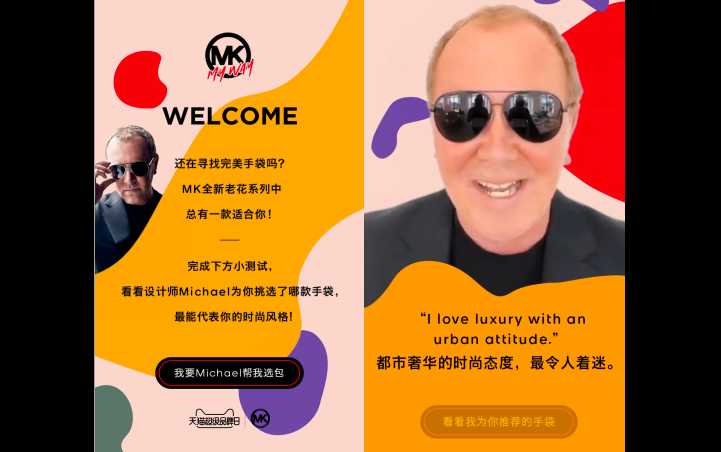 MK My Way digital pop up quiz with designer Michael Kors helps shoppers determine which bag suits their personality best.