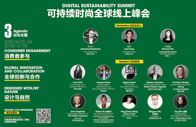 Poster for the WWD China Digital Sustainability Summit
