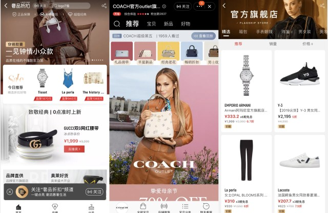 Screenshots of Tmall outlet channel Luxury Soho's landing page, Coach's Tmall outlet store and items page on Luxury Soho.