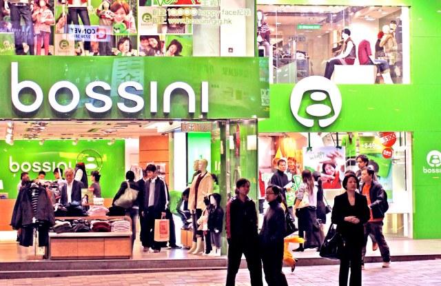 A Bossini store in Hong Kong