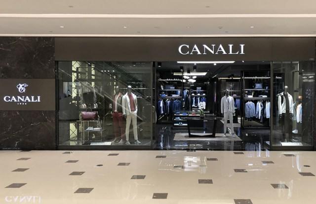 Canali-Changsha-Yunda-Store