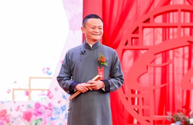 Alibaba founder Jack Ma dressed in a cheongsam in 2019 Ali Day