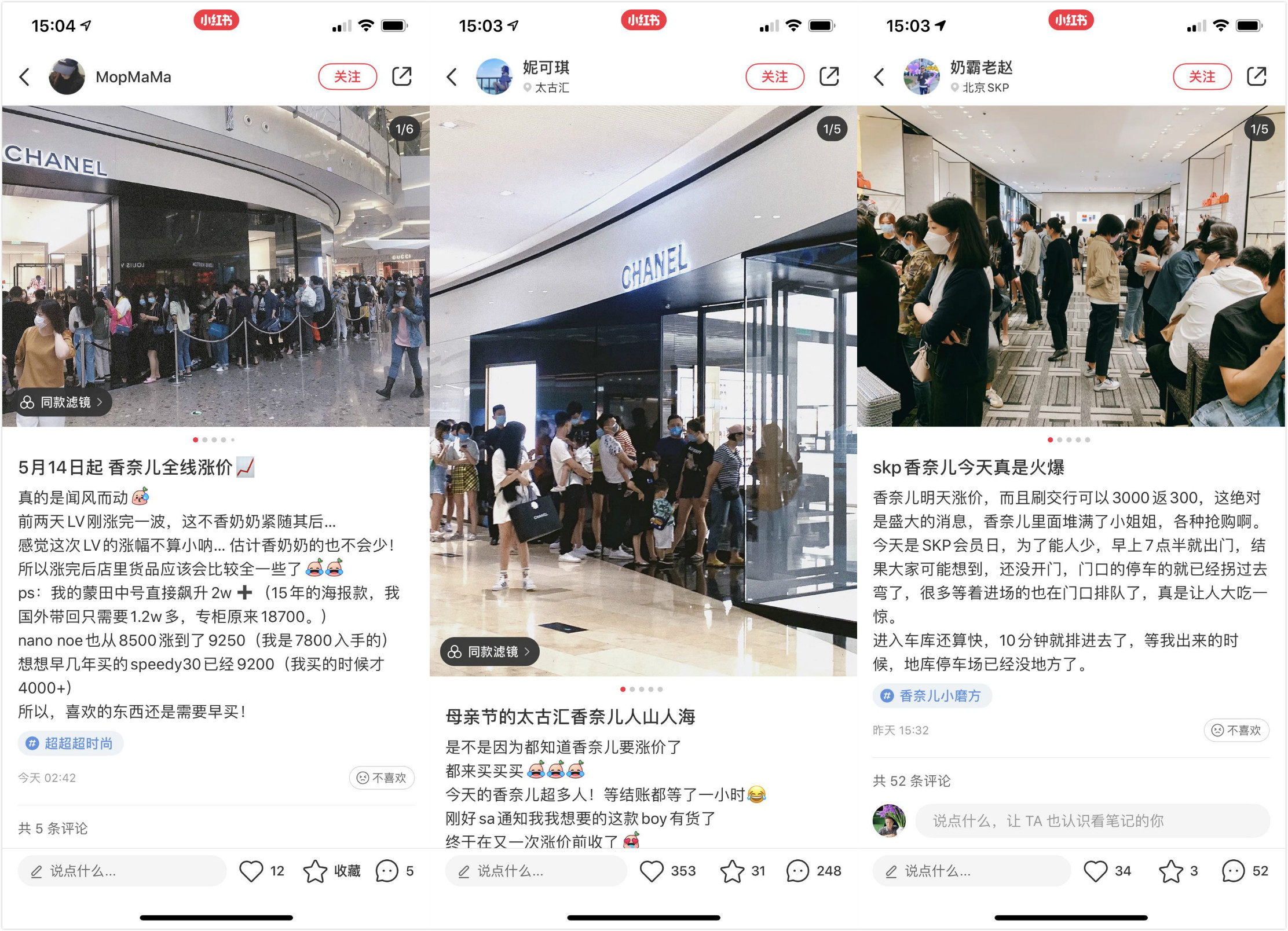 Xiaohongshu users documented busy scenes in Chanel stores across China on Sunday, as rumors of significant price increases taking effect on Monday began to spread on social media.