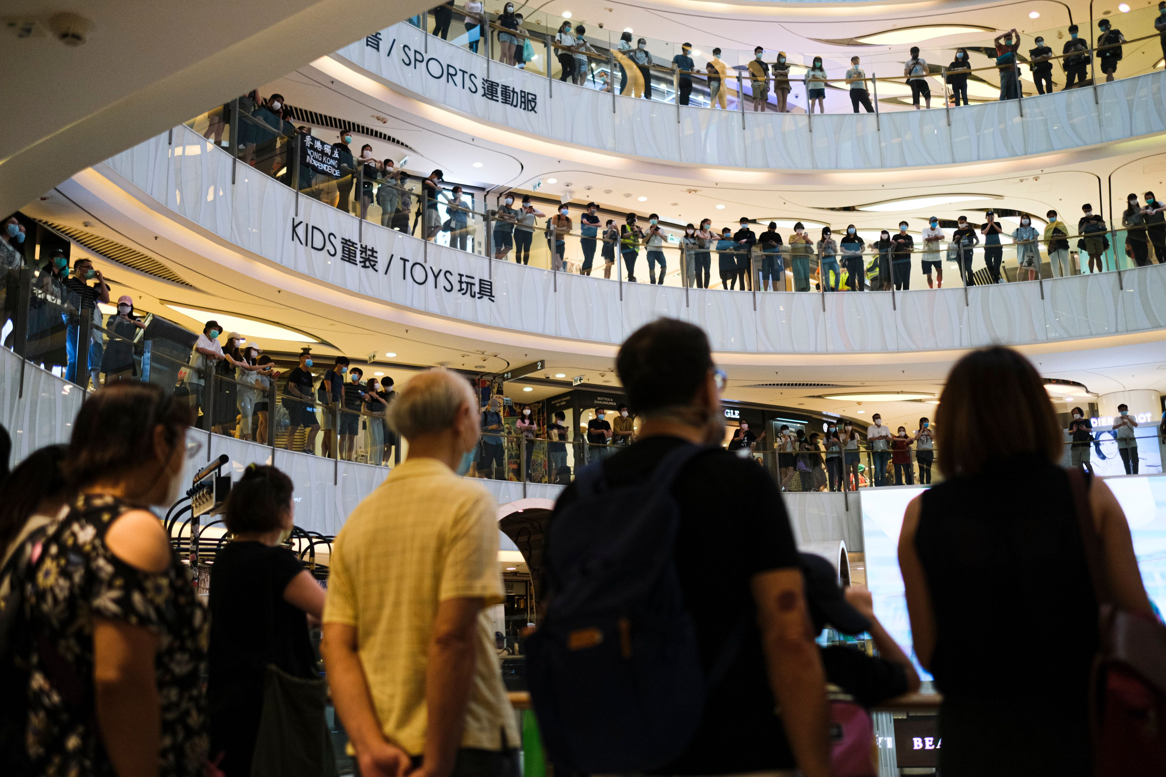 Police were sent in to disperse a flash mob gathering of protesters in a shopping mall on May 10, 2020.