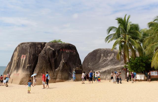 Sanya, a popular beach destination on China's Hainan Island.