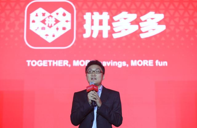 Huang Zheng, founder and ceo of e-commerce company Pinduoduo.