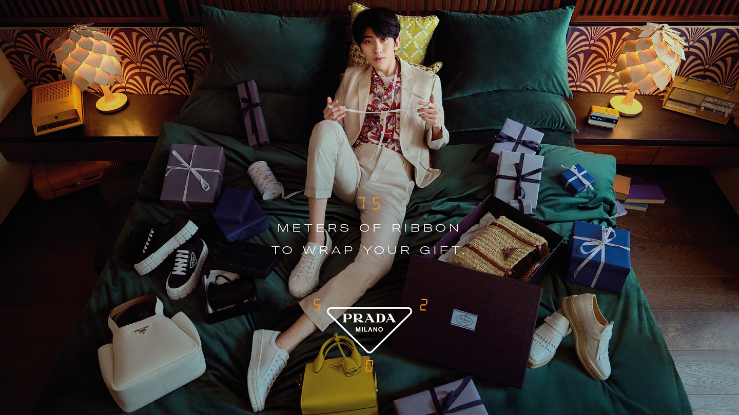 Cai Xukun stars in Prada's 520 Mathematics of Love campaign.