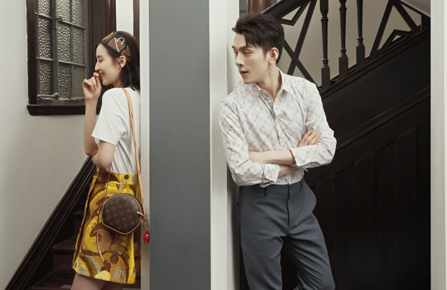 Song Jia and Austin Li star in Louis Vuitton's 520 or May 20 Chinese Valentine's Day campaign.