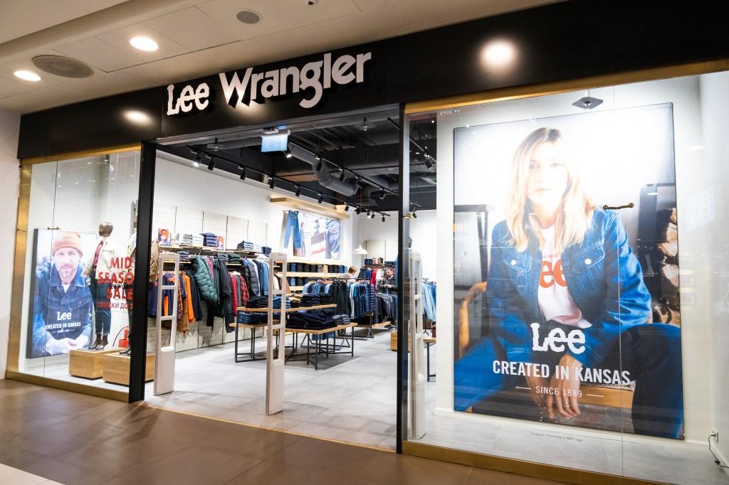 Wrangler store