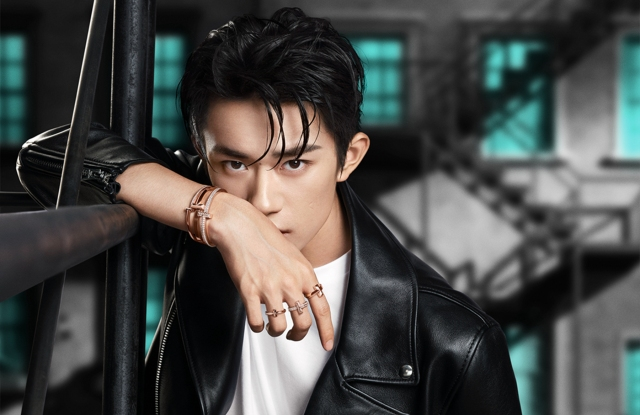 Jackson Yee has been appointed T Ambassador for Tiffany & Co. in China