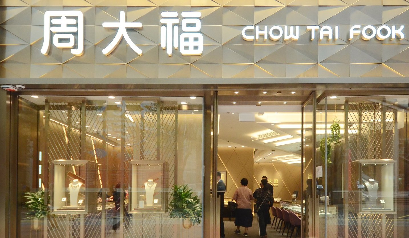 A Chow Tai Fook Jewellery store.