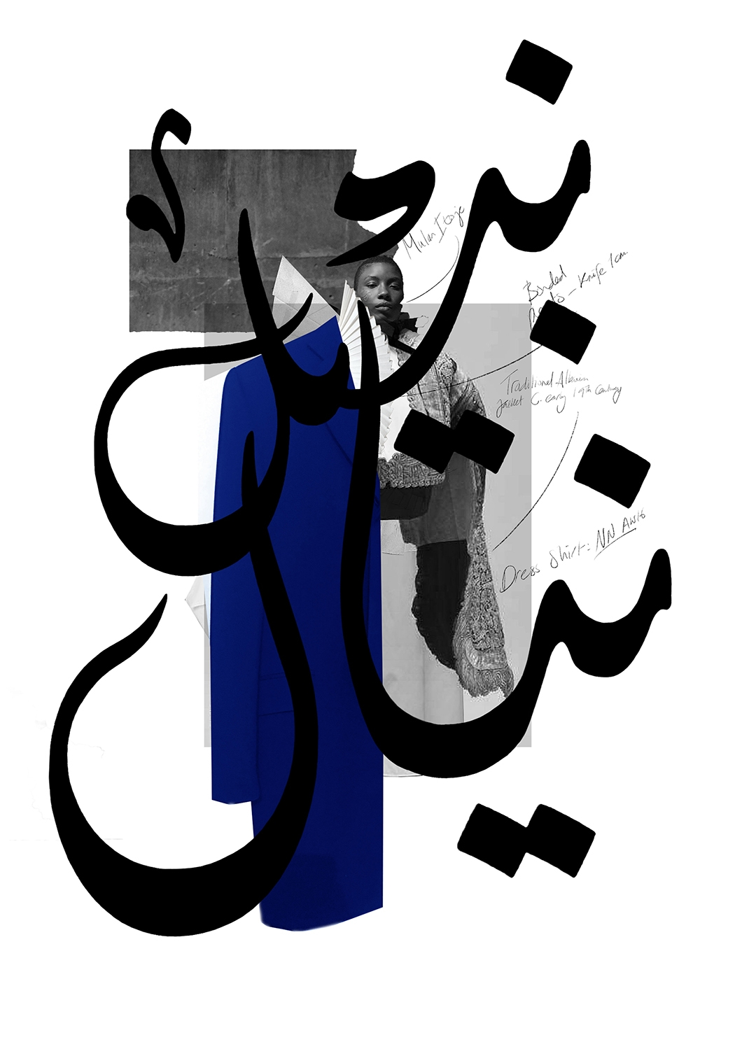 """Visual of Nabil Nayal's tenth collection """"Chapter X: The Archives in Blue."""""""