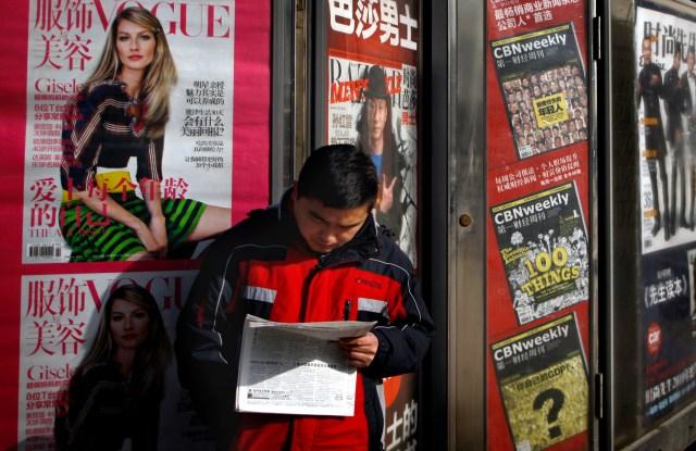 A magazine newsstand in China.