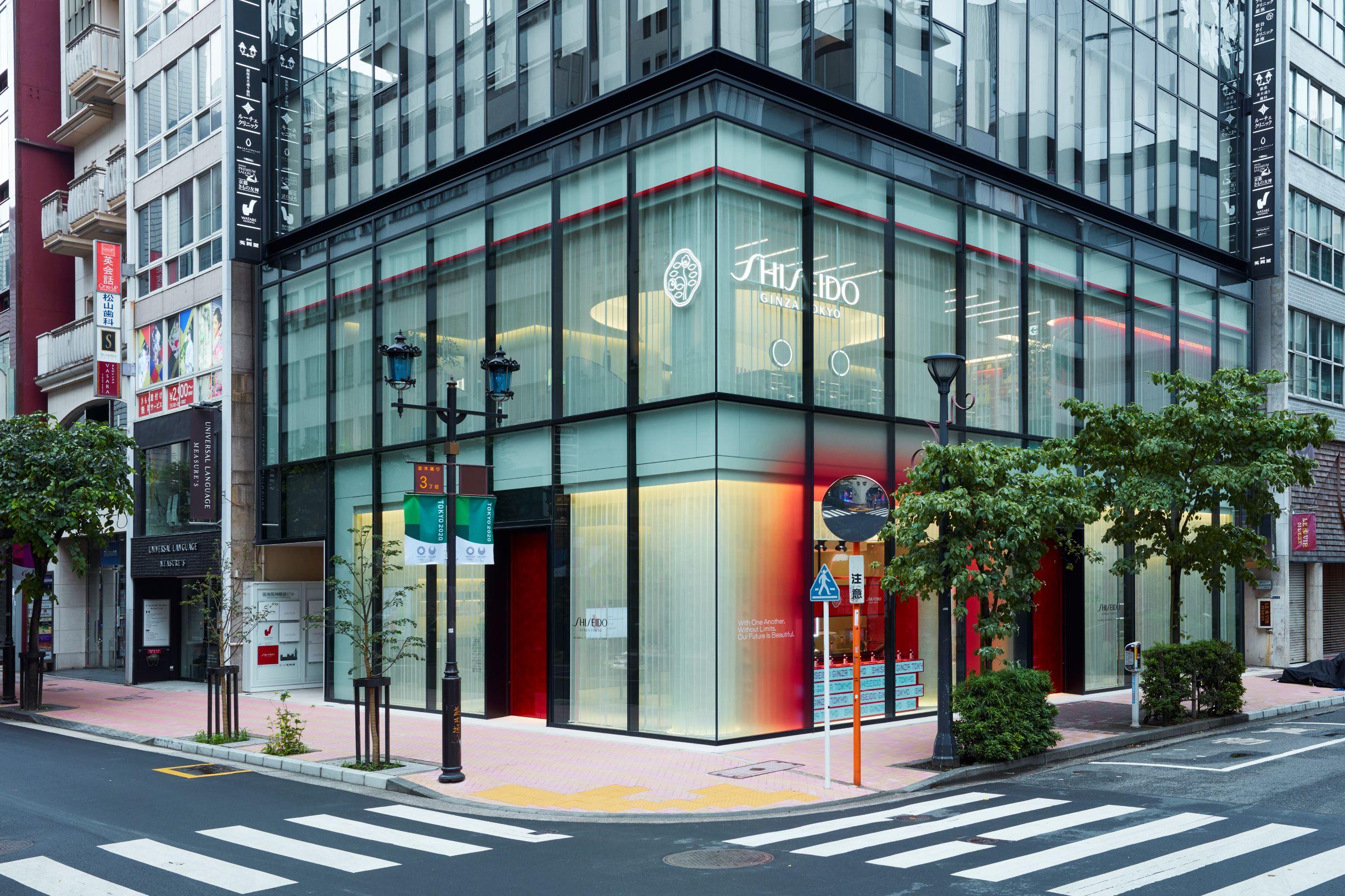 Shiseido flagship
