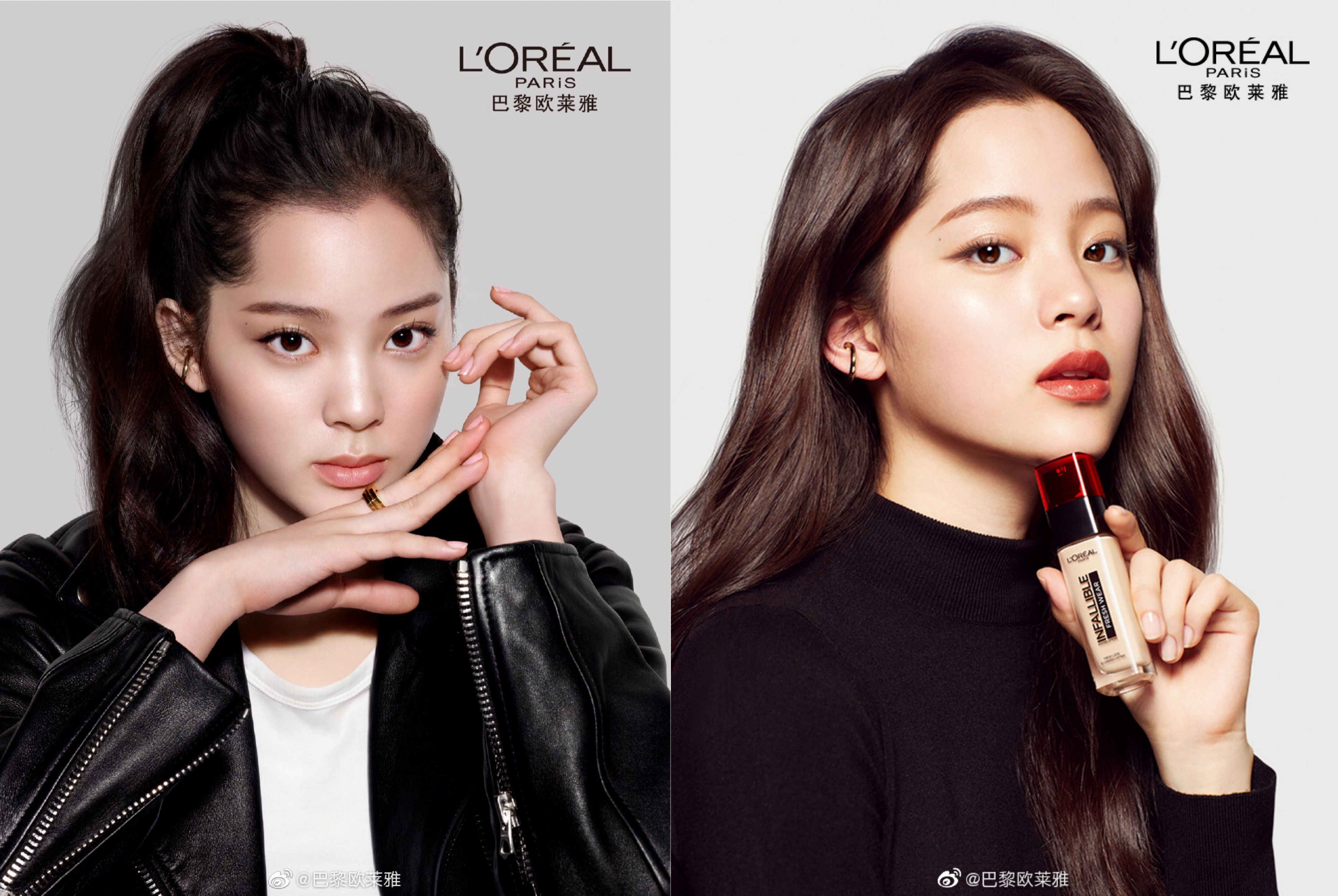 L'Oréal Paris appointed Nana Ou-Yang, who is known to have fair skin, as its latest China ambassador earlier this year.