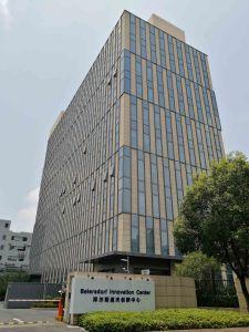 Beiersdorf's R&I center in Shanghai