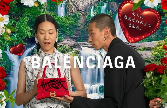 Balenciaga Qixi campaign
