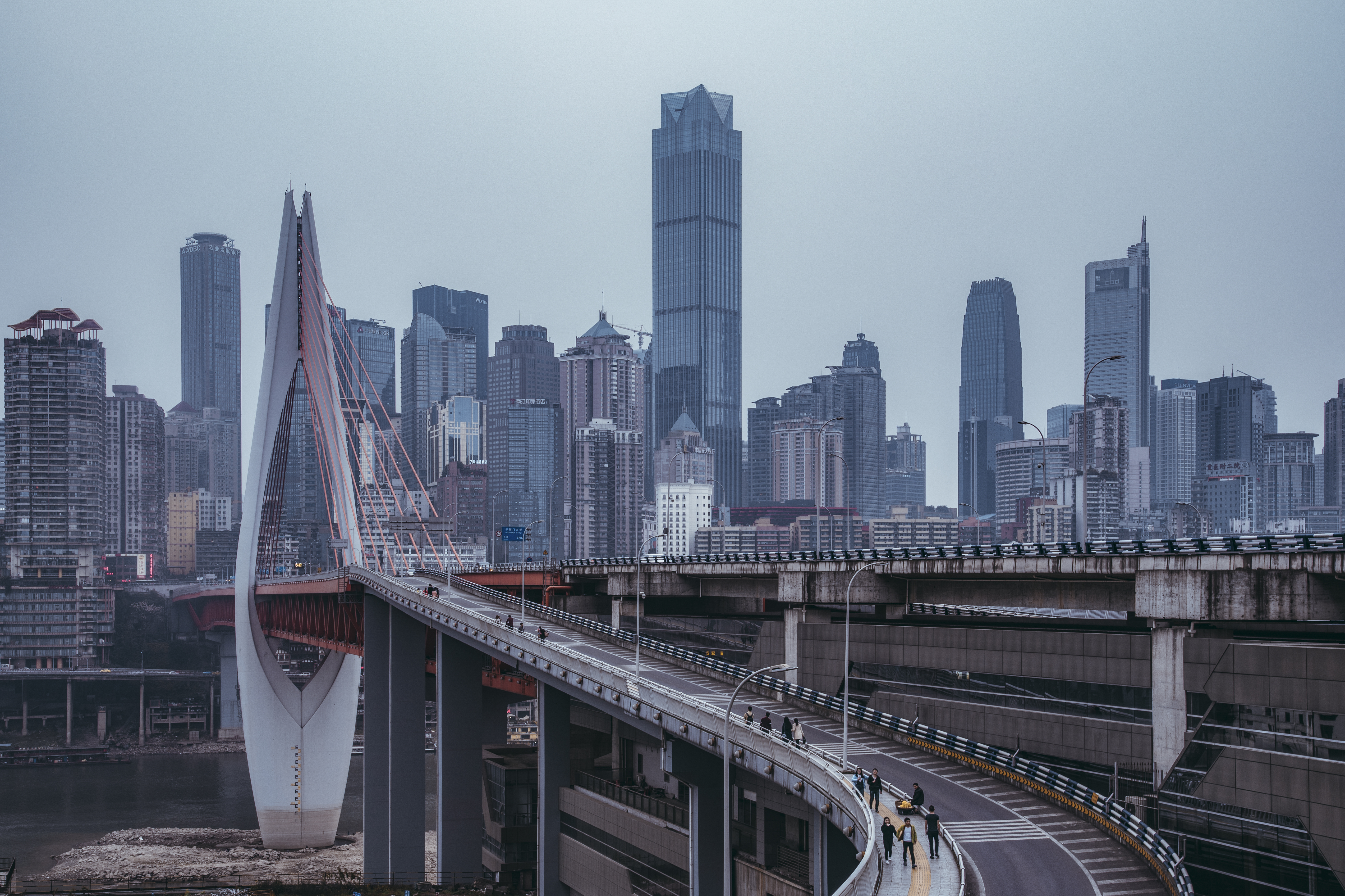 The view of the CBD of Chongqing in a cloudy day.