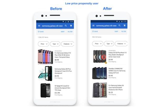 eBay_personalization