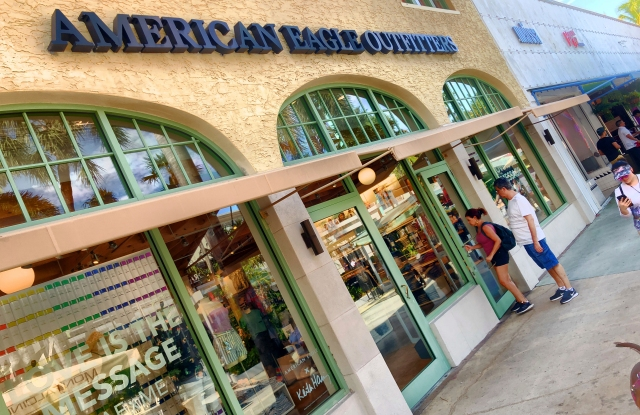 American Eagle Outfitters store