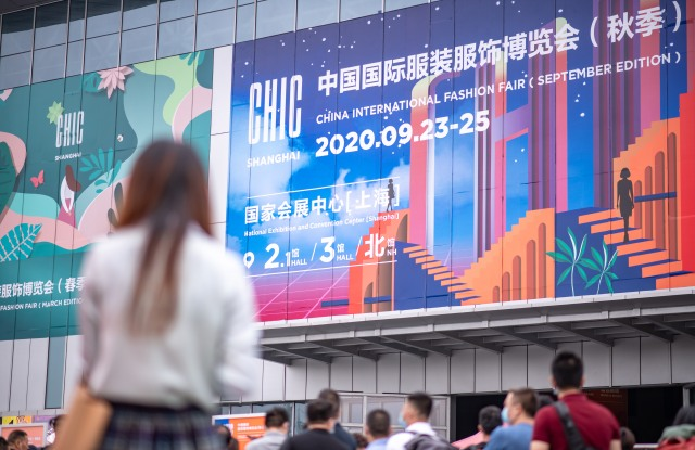 Chic's Shanghai edition ran from Sep 23 to 25, 2020.
