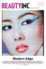 Beauty Inc Newsletter September 11, 2020