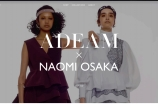 A screenshot from the Adeam x Noami Osaka e-commerce website.
