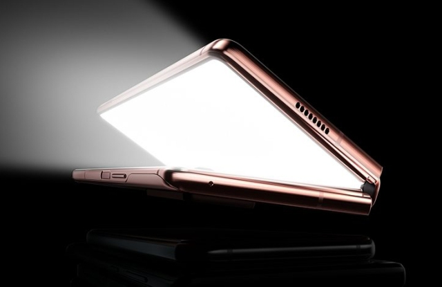 Samsung releases details on its new Galaxy Z Fold 2, which ships Sept. 18.