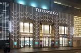tiffany store at night