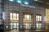 Tiffany & Co. store exterior