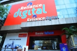 Reliance Retail is already the biggest retailer in India.