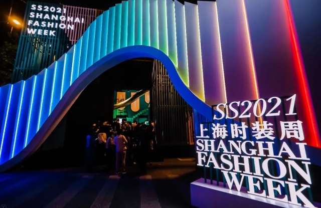 Shanghai Fashion Week Spring 2021