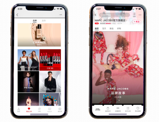 Tmall mobile experience.