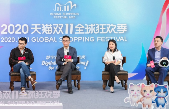 Alibaba announces its new approach to Singles' Day.