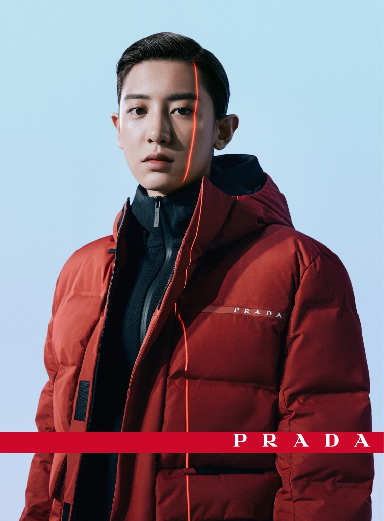 Chanyeol Park for the Prada Linea Rossa fall 2020 ad campaign.