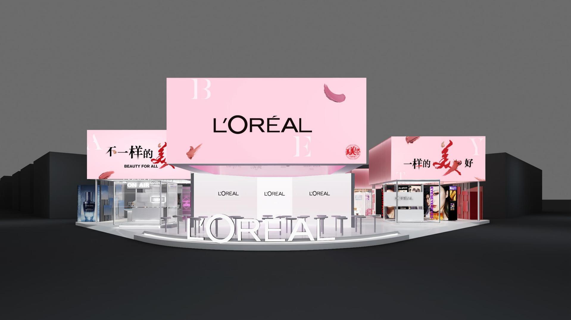 L'Oréal pavilion visual concept at CIIE 2020