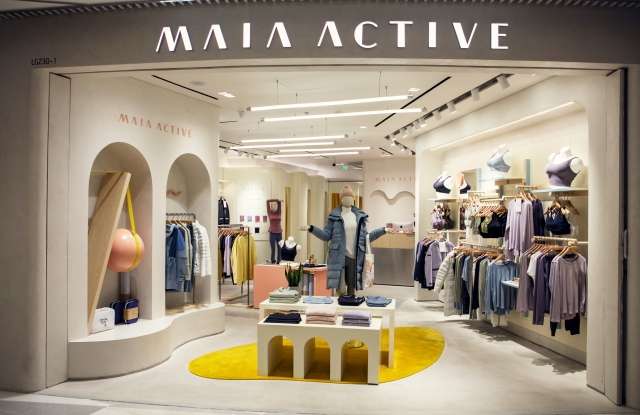 A Maia Active store.