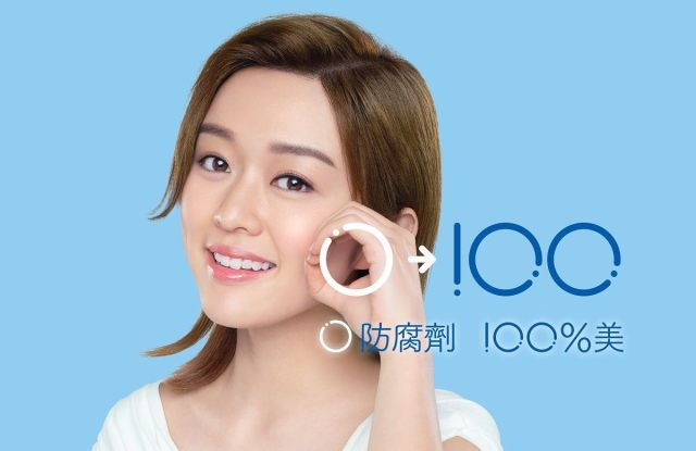 Jocelyn Chan stars in Fancl campaign.