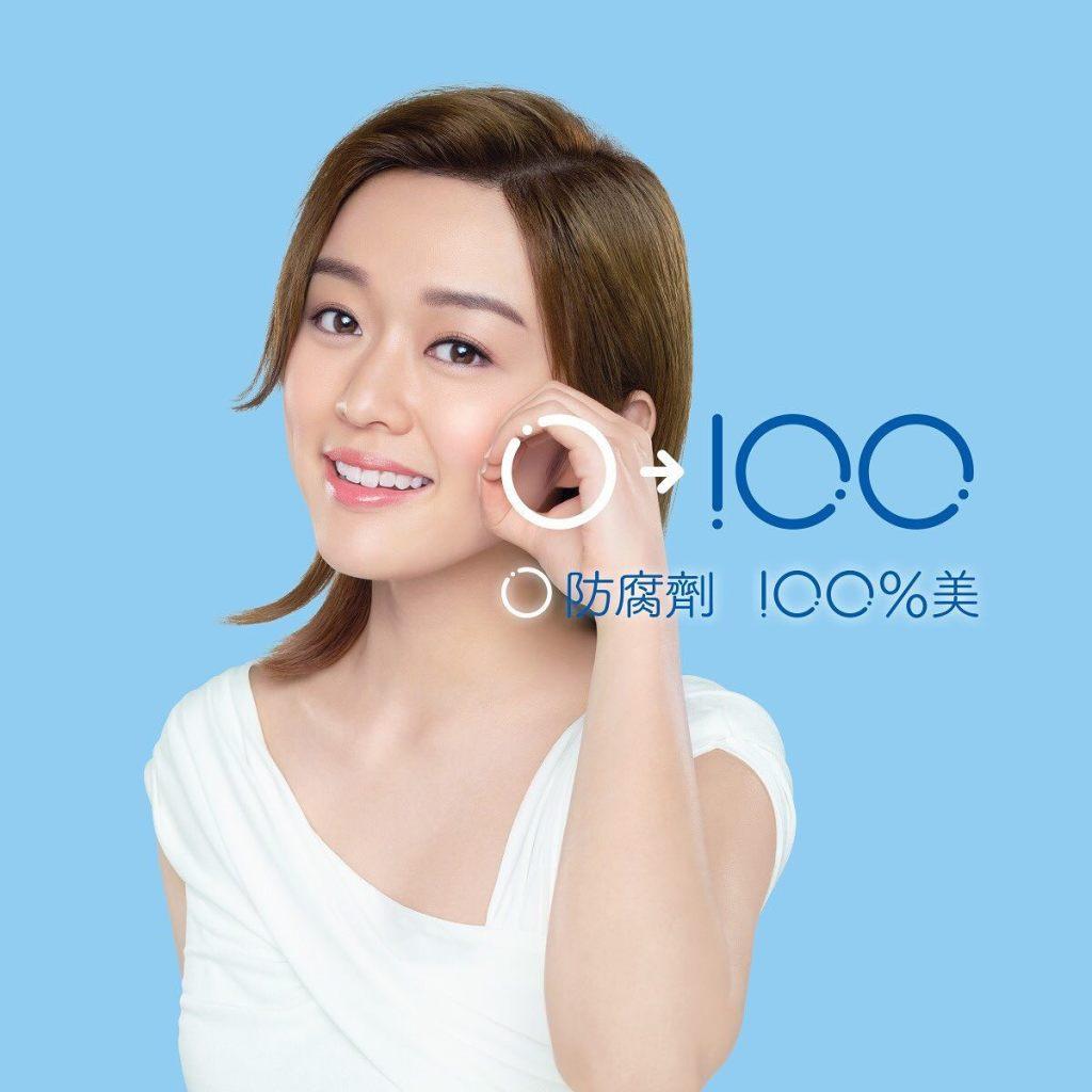 Jocelyn Chan stars in Fancl campaign.