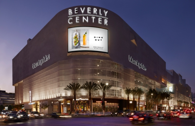 The Beverly Center.