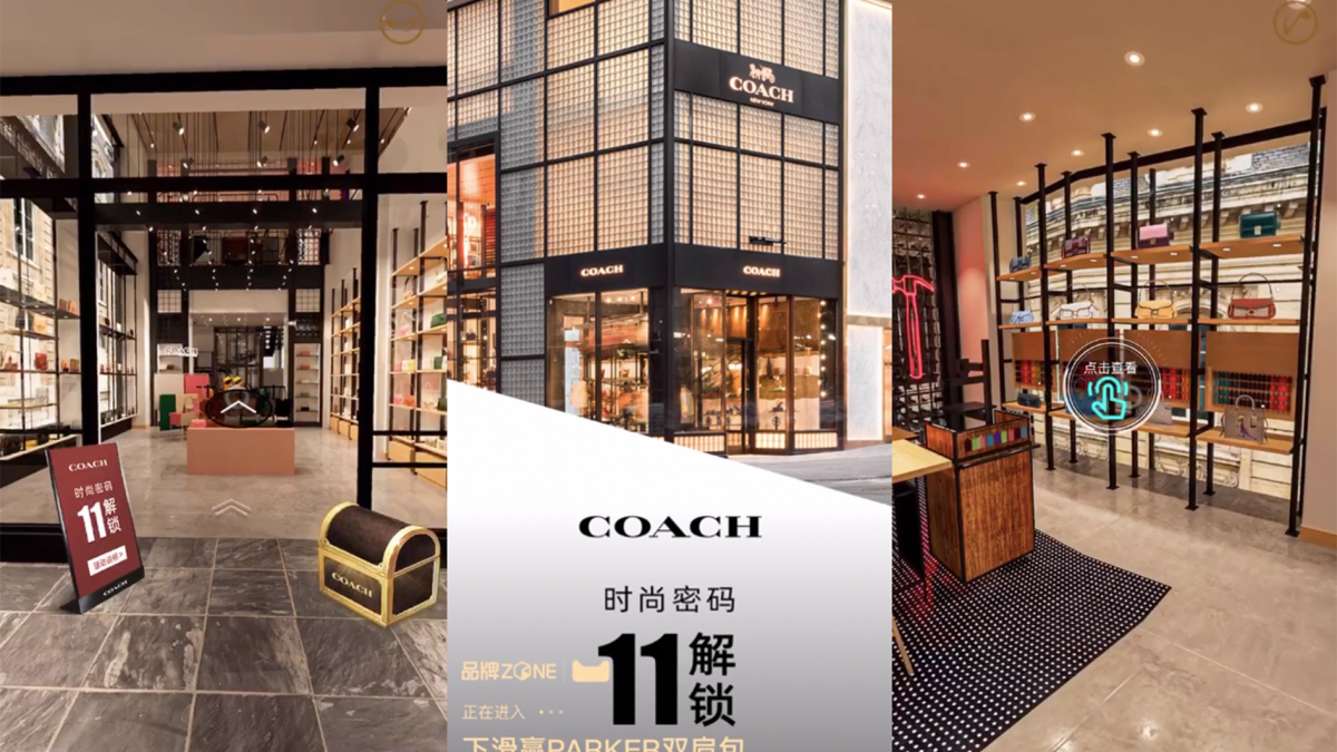 """Coach """"Brand Zone"""" on its Tmall Luxury Pavilion flagship store"""