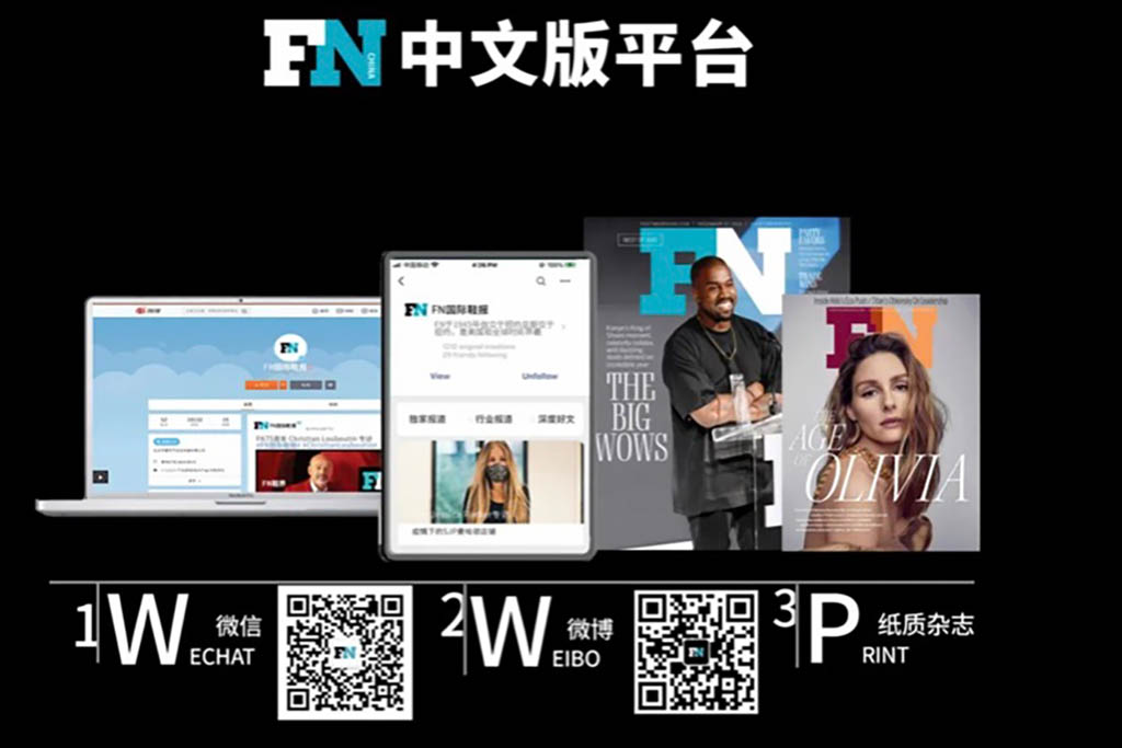 FN China Launches
