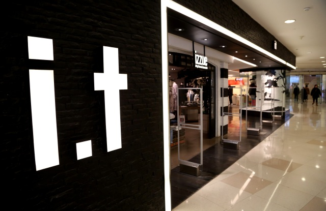 View of an i.t store of Hong Kong fashion conglomerate I.T group in Shanghai.