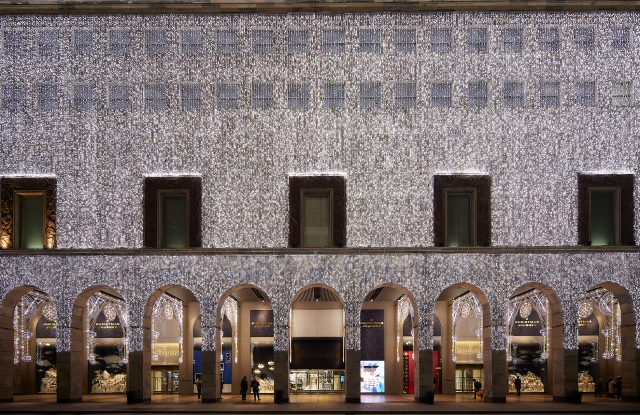 The facade of the Rinascente department store overlooking Milan's Duomo cathedral.