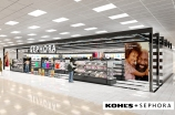 A rendering of Sephora at Kohl's.