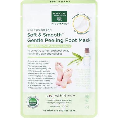 earth therapeutics, best foot peel masks