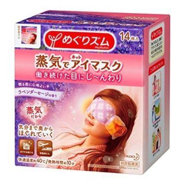 kao, best warming eye masks